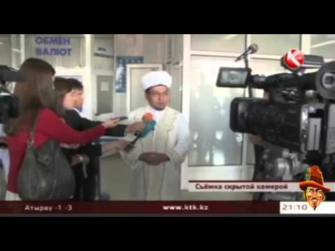 Highest Islamic Authority in Kyrgyzstan Quits - The Sex Tape
