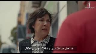 """تفتكروا ايه السر اللى مخبياه مريم على """"عمر"""" !!!!"""