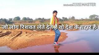 Geet gata chal full HD