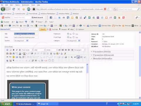 bangla tutorial seo Content in joomla lesson 9