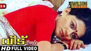 Veedu Movie Clip 16 | Zareena Wahab Hot Scene