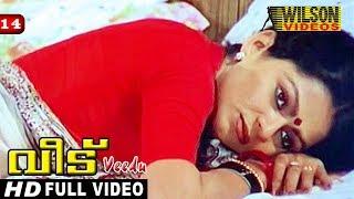 Veedu Movie Clip 16 | Zareena Wahab Scene