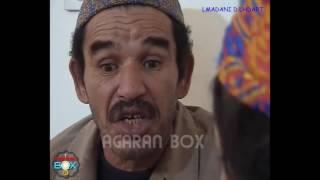 film tachlhit LMADANI D LHDART فيلم تشلحيت المدني د الهضرت 2017