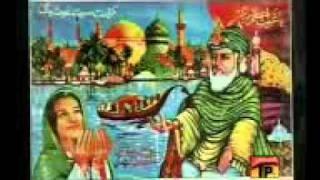 Aeho Rangiya Wekhiya