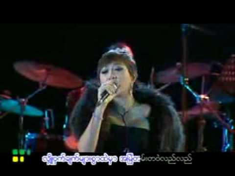 Xxx Mp4 Myanmar Song A Pyit Ma Myin Wine Su Khine Thein 3gp Sex