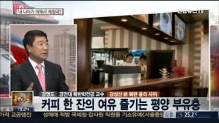 [북한은 오늘] 평양에 상륙한 南말투·노래…무슨 일이? / 연합뉴스TV (Yonhapnews TV)