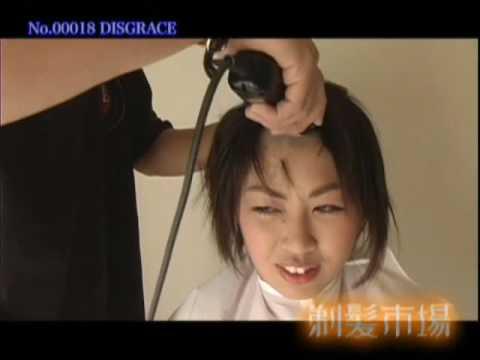 japanese haircut Sample01
