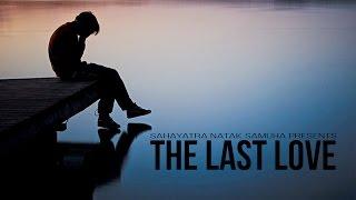 The Last Love New Nepali Short Movie