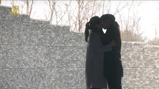 [Golden Pouch] 황금주머니 80회 -Kim Ji-han to meet with Ryu Hyo-young,'kiss' 20170322