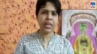 മുത്തലാഖ് വിഷയത്തിൽ മോദിസർക്കാർ സ്ത്രീപക്ഷം; ആഞ്ഞടിച്ച് തൃപ്തി ദേശായി | Thripthy Desai