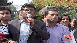 উত্তপ্ত ঢাকা বিশ্ববিদ্যালয় ক্যাম্পাস| Dhaka University News