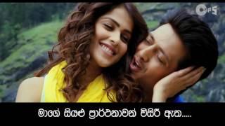 Piya O Re Piya Sad Version   Shreya Ghoshal  Atif Aslam Song With Sinhala Translation Lyrics