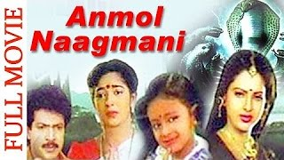 Anmol Naagmani - Full Length Thriller Hindi Movie