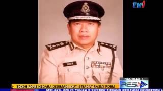 TOKOH POLIS NEGARA DISEMADIKAN IKUT ISTIADAT RASMI PDRM [3 OKT 2015]