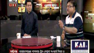Bangla Talk Show: 71 Journal, 23 June 2015, 71 Tv