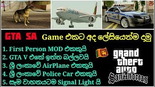 How to Install Sri Lanka AirBus MOD | Sri Lanka Dog MOD | Sri Lanka Police Car MOD - ( PC Gameplay )