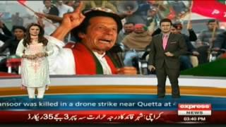 IMran Khan PTI Jalsa in Mingora Swat