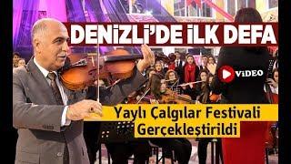 Denizli'de İlk Defa Yaylı Çalgılar Festivali Gerçekleştirildi - Denizli Haberleri - HABERDENİZLİ.COM