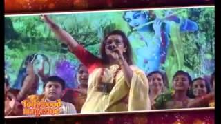 Basanta Utsav 2017 | Iman Chakraborty | siti cinema