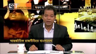 Ekattor Sangjog With Khalid Mahmud Chowdhury Mp, Shamsuzzaman Dudu, Ruhin Hossain Prince By Shakil A
