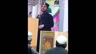 Ban ja tabedar Ali de bacchyan da
