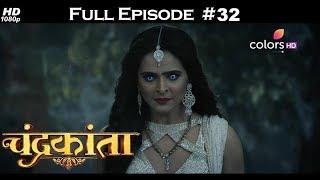 Chandrakanta - Full Episode 32 - With English Subtitles