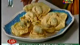 Onthon - Recipe by Meherun Nessa presented at ATN RANNA GHOR (every Saturday11:30 AM)