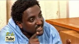 Samrawi 2(ሳምራዊ) - Latest Ethiopian Film from DireTube Cinema