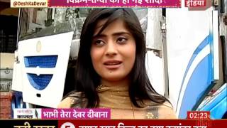 NEWS 18 bhabi tera devar diwana updated news