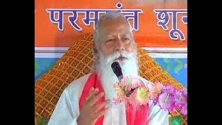 Shoonyo Ji Maharaj Satsang 26-06-2007