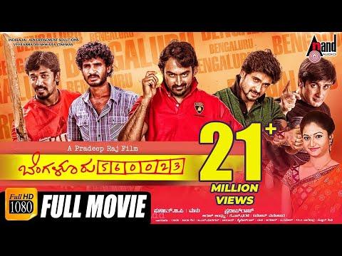 Xxx Mp4 Bengaluru–560023 Kannada Full HD Movie 2017 J K Chandan Chikkanna Shivani Pradeep Raj 3gp Sex