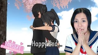Happy Ending for Yandere-Chan! Real Yandere plays yandere simulator!