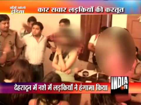 Six Girls Heavily Drunk Misbehaved in Police Station - India TV