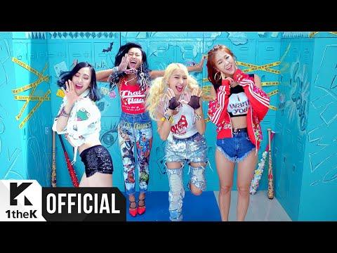Xxx Mp4 MV SISTAR 씨스타 SHAKE IT 3gp Sex
