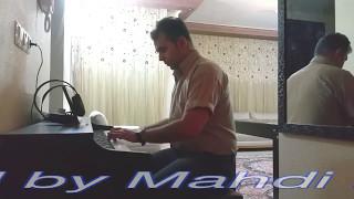 Kojaei Morteza Pashaei ( پیانو کجایی مرتضی پاشایی )