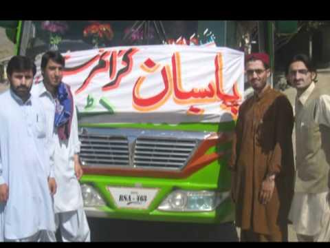 PISHIN+NASEEB TARAN PASBAN SCHOOL TOUR 2011