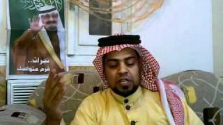 قصيدة الشاعره بنت الشيخ دخيل الله اللحياني.mp4
