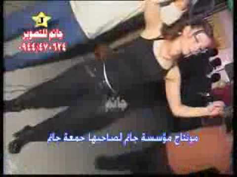 رقص عربي سوري احلي واجمل البنات