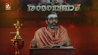 Ramayanam | Swami Chidananda Puri | Ep:133 | Amrita TV [2018]