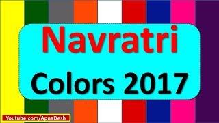 Navratri 2017 colors list of 9 colours for September 2017