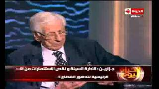 مصنع النصر للسيارات و مشروع السيارة المصرية