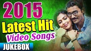 Latest 2015 Telugu Video Songs - Back 2 Back Video Songs - Jukebox