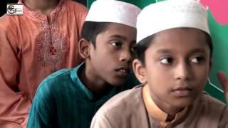 Learning Quran in Bangla সহজ পদ্ধতিতে কুরআন শিক্ষা - ২০১৬