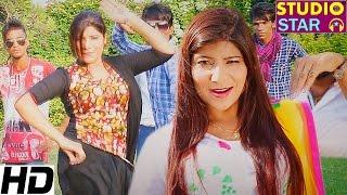 Bhadak Bithawegi   Pooja Hooda New Haryanvi Song 2016   Haryanvi Dance   Studio Star Music