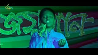 Josna Vora Chandni Rate (Song)জোস্না ভরা চাঁদনী রাতে(গান) By Oitijjo Silpi Gosti