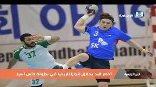 أخبار الرياضة - آل الشيخ يكشف أوراق قطر الصغيرة جدا