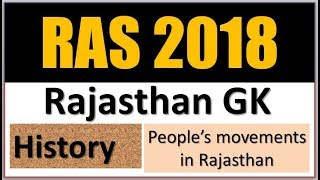 RAS 2018 Online Preparation I Rajasthan GK  I History I People's movements in Rajasthan