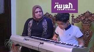 طفل فقد بصره.. فأبدع في عزف البيانو