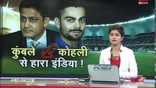 Anil Kumble resigns as Indian cricket team coach | अनिल कुंबले ने कोच के पद से दिया इस्तीफ़ा