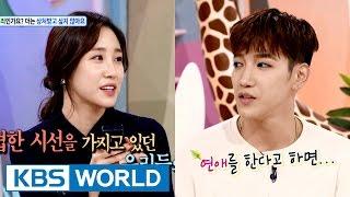 Hello Counselor - Choi Hee, Jun. K [ENG/2016.09.12]